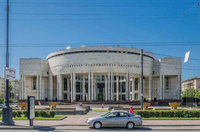 """""""La Biblioteca Nazionale Russa"""" - Michael Glawogger"""