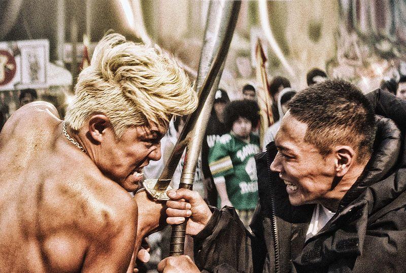 """Tokyo Tribe"""