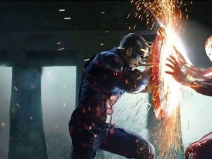 cop-Captain America