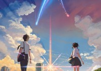Your Name 0