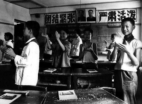 Cina 1978 3