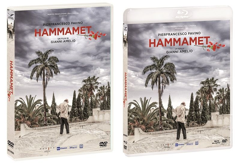 Hammamet Home Video