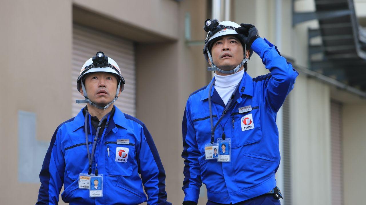 Fukushima 0