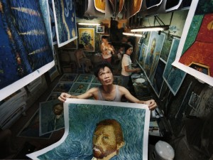 Allla Ricerca di Van Gogh 0